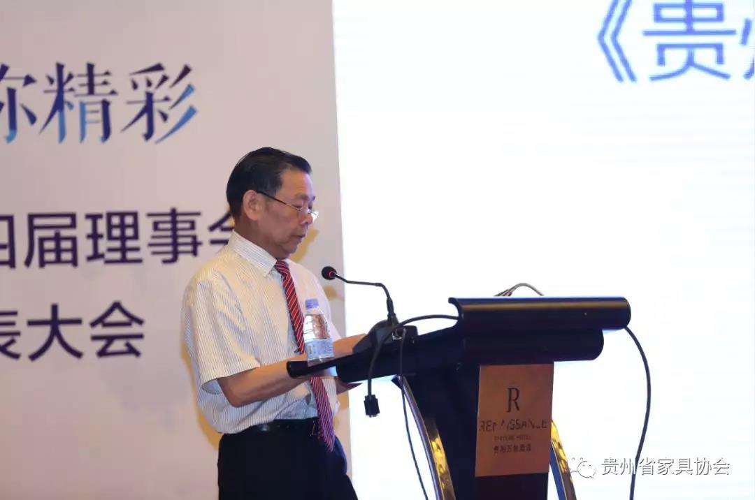 潘柱升:以更高的站位,更大的格局,推动贵州千赢国际登录千赢国际产业大发展