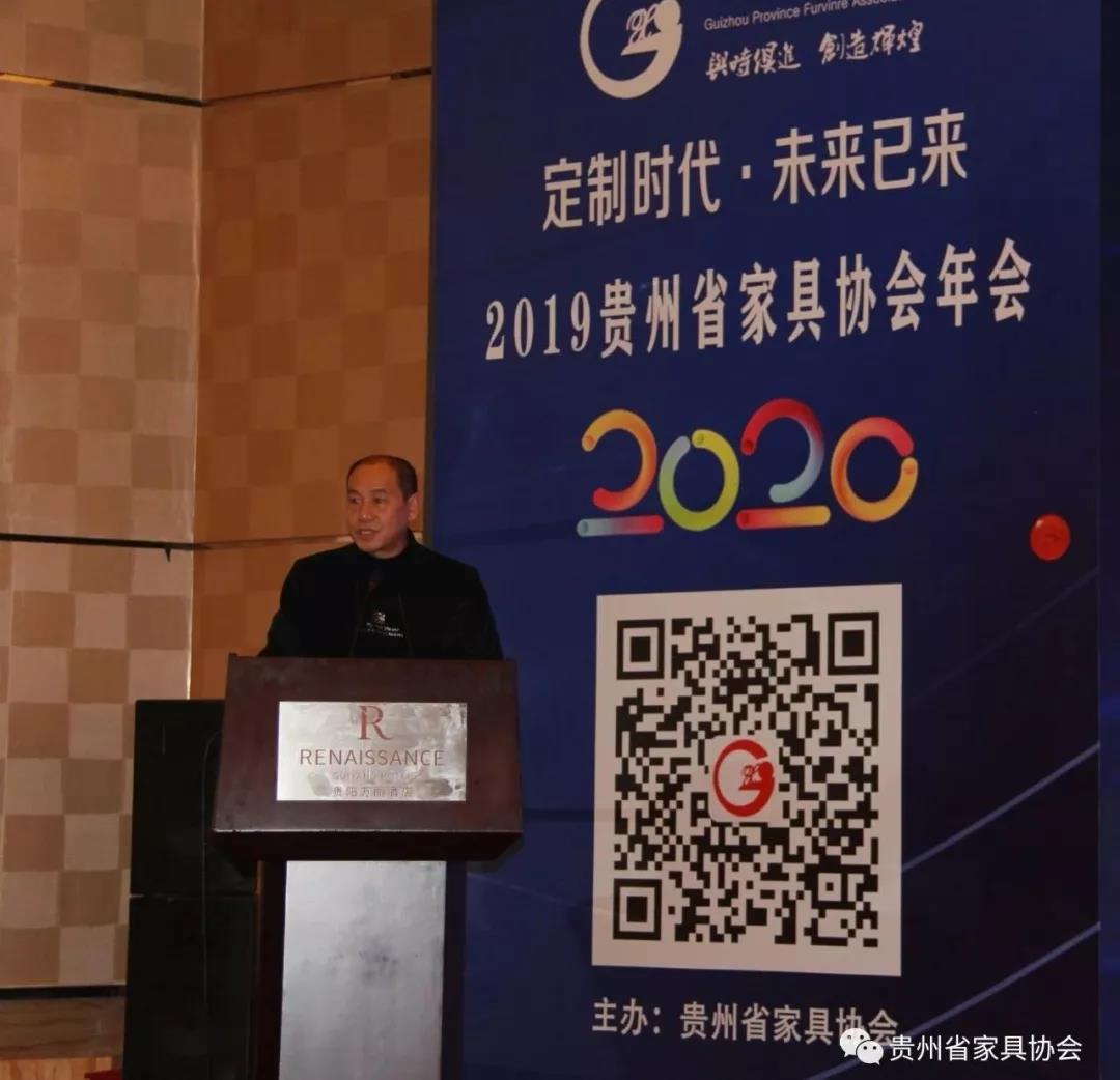 千赢手机app下载官网千赢国际登录千赢国际千赢分析2019年工作报告
